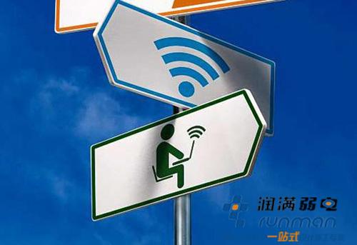 免费wifi信号塔图片