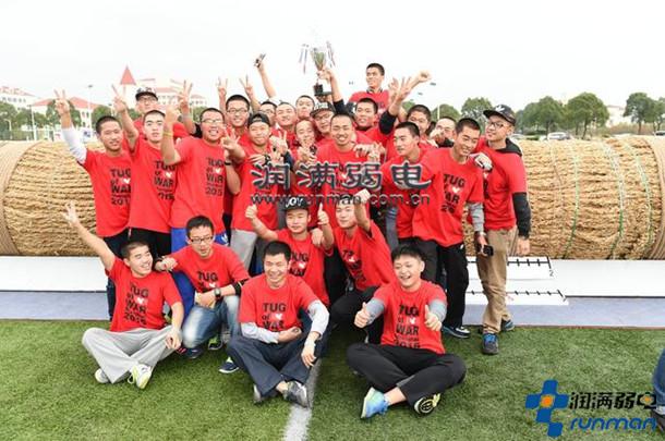 2015上海第一届高校巨绳拔河比赛参赛队伍合影