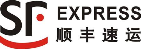上海监控工程——润满安防监控合作客户:顺丰速递