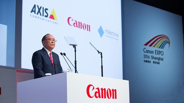 佳能股份有限公司董事会主席御手洗冨士夫阐释佳能集团未来5年发展战略