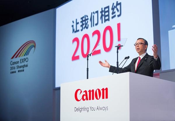佳能亚洲营销集团总代表小泽秀树阐述佳能亚洲营销集团未来五年战略