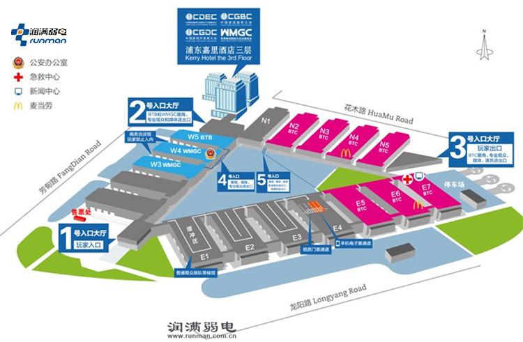 上海新国际博览中心平面图
