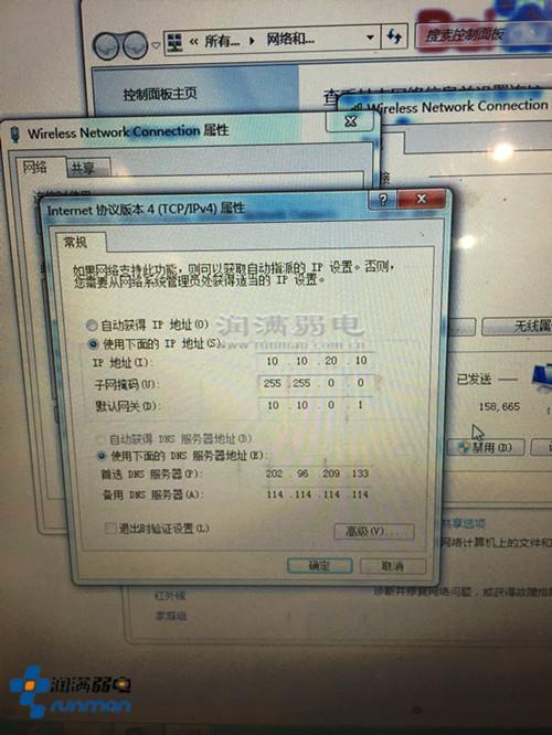 宜家家居特卖会无线wifi租赁现场wifi信号调试